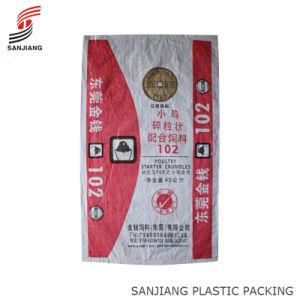Plastic Bag for Animal Food Bag with Printed