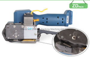 Electric Strapping Tool for Pet/PP Straps with Battery and Charger (P323) pictures & photos
