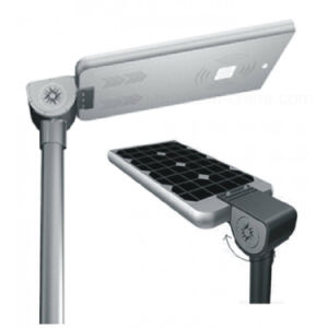 40W New Integrated All-in -One Solar LED Streetlight pictures & photos