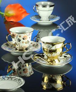 Ceramic Cup Plate Teapot Titanium Gold Ion Coating Machine pictures & photos