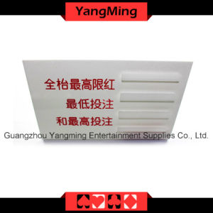 High - Grade Acrylic Bet Limit Sign - 1 (YM-LC01) pictures & photos