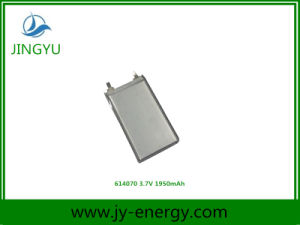 Lithium Polymer Battery for Communication Equipment