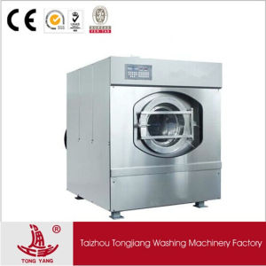 Laundry Equipment Automatic Washine Machine (XTQ) pictures & photos