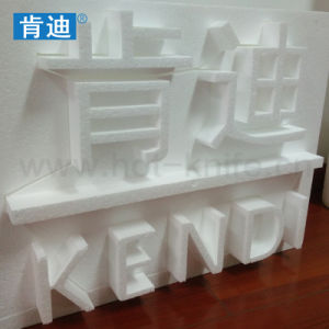 CNC Foam Cutter pictures & photos
