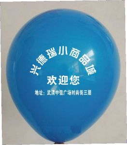 Customized Latex Promotion Balloons for Advertising pictures & photos