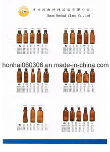 200ml Amber Glass Syrup Bottle DIN 28mm pictures & photos