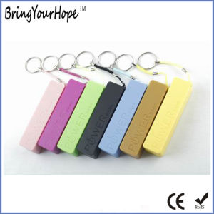 Yellow Color Mini Power Bank (XH-PB-002) pictures & photos