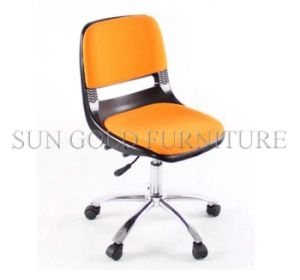 Cheap Mesh Office Chair Fabric Swivel Computer Chair Without Armrest (SZ-OC020) pictures & photos