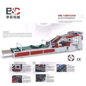 High Speed Corrugated Cardboard Flute Laminating Machine pictures & photos