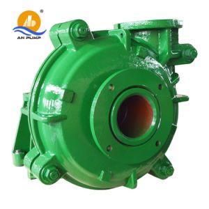 High Pressure Slurry Pump Impeller Design pictures & photos