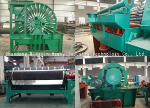 Pg Solid-Liquid Separator Disc Filter, Coal Washing, Non-Metallic Ore pictures & photos