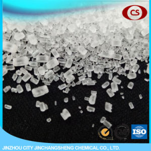 Nitrogen Fertilizer Factory Sulphate Ammonium Price
