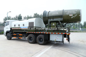 (CXY5151GPS) Fog Cannon Spraying Sanitation Truck