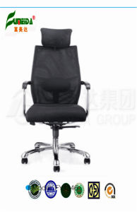 Staff Chair, Office Furniture, Ergonomic Swivel Mesh Office Chair (fy1346) pictures & photos