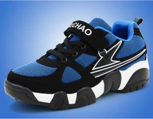 Custom Student Sport Shoes