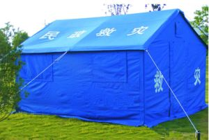 12m2 24m2 Brand New Military Affair Refugee Disaster Relief Tent for Emergency Supplier pictures & photos