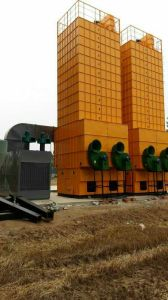 Youlian Soybean Dryer Machine pictures & photos