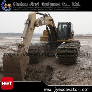 China Supplier Amphibious Hydraulic Excavator