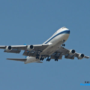 Air Freight Service From China to Karaganda, Kazakhstan pictures & photos