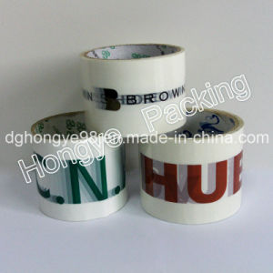Customized Pattern/Design Printed Packing Tape (HY006)