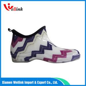 Ladies′s Fashion Style Colourful Rubber Rain Boots