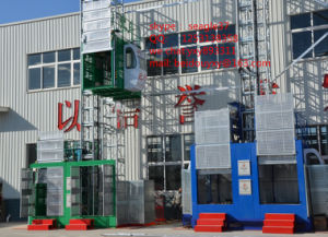 China Factory Price Outdoor Lift Elevators pictures & photos