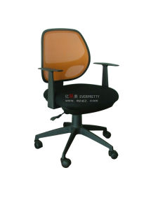 Office Chair with Armrest/Office Chairs with Headrest/Metal Frame Office Chair pictures & photos