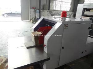 FM-290/460 Adjustable Roll Square Bottom Paper Bag Machine pictures & photos