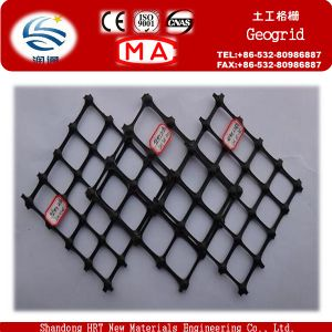 Low Price Manufacturer PP Biaxial Geogrid/HDPE Uniaxial Geogrid/Fiberglass Geogrid/Pet Geogrid with CE Certificates pictures & photos