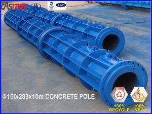 electric power concrete pole mould