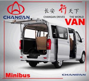 Changan Brand Mini Van pictures & photos