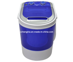 Mini Washing Machine (HM30AC)