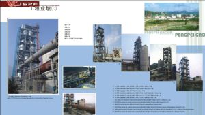1000tpd Cement Plant for Sale/Rotrry Kiln/Cement Plant pictures & photos