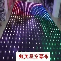 Full Mix Color LED Curtain Light LED Vision Curtain RGB Video Cloth LED Dance Floor pictures & photos