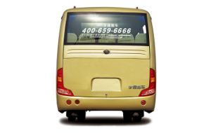 Long-Distance Transport Coach Small Type 7-8m 30+1seats pictures & photos