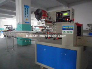 High Speed Automatic Cake Packing Machine (DK-320B)