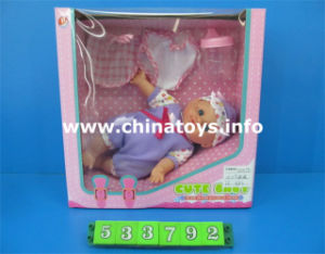 "10.5"" Baby Doll Doll + Feedbing Bottle (533792) pictures & photos"