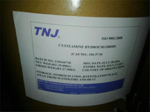 Good Quality L-Cysteamine HCl at Factory Price From China pictures & photos