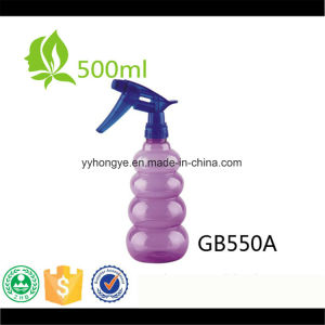 Children′s Spray Bottle for Watering Flowers & Plants pictures & photos
