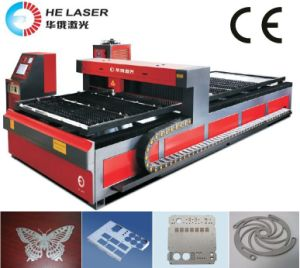 YAG 500W Metal Laser Cutting Machine - 4000mm*1500mm (HECY4015-500)