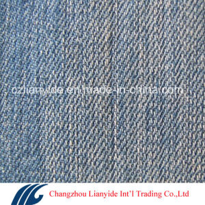 9.5oz Wholesales Mercerized Cotton and Spandex Denim Fabric for Garment, Jeans