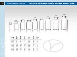 Tubular Glass Vial for Antibiotics 2mlR (610021) pictures & photos
