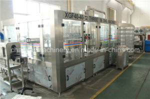 Automatic 18000bph 3in1 Bottle Filling Machine with CE pictures & photos