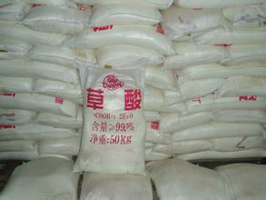 Oxalic Acid Dihydrate CAS: 6153-56-6 Mf: C2h6o6 White Crystals pictures & photos