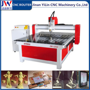 1212 Advertising CNC Router for Acrylic PVC ABS Wood MDF Metal pictures & photos