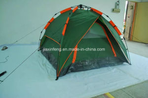 Hot Popular Dome Family Camping Tent, Outdoor Military Tactical Tent, Water Proof Camping Tent pictures & photos