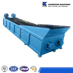 Ce Certified Screw Sand Washing Machine with Low Price pictures & photos