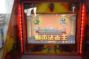 Beautiful Design Lighted Kids Lottery Game Machine pictures & photos