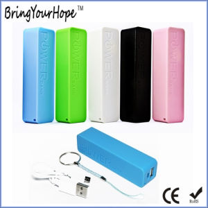Green Color Mini Power Bank (XH-PB-002) pictures & photos