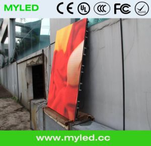 LED Display Indoor LED Display Modules/ Video Outdoor SMD LED Billboard Advertising pictures & photos